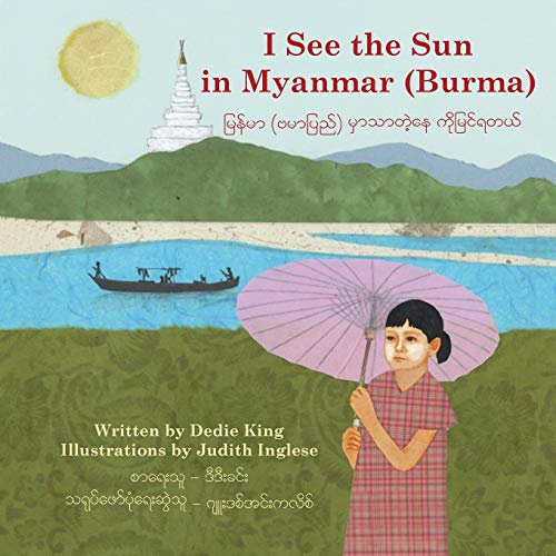 I See the Sun in Myanmar (Burma) (6)