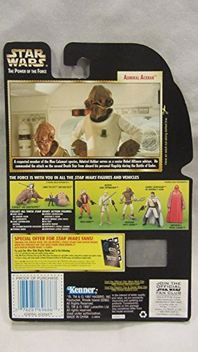 (Qiyun Star Wars POTF2 Freeze Frame Admiral Ackbar 076281696867)