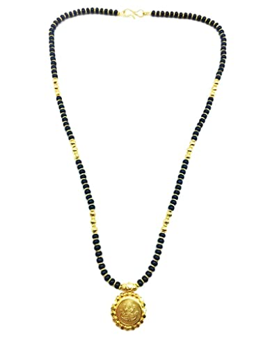 4d27dea6576a3 Digital Dress Women's Pride Mangalsutra Necklace Jewellery 20-inch ...