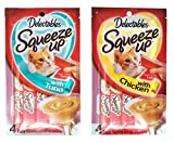 Delectables Squeeze Up Hartz Cat Treats Variety Pack Bundle of 2 Flavors (Tuna - Chicken; 2.0 oz Each)