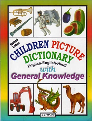 Children Picture Dictionary English-English-Hindi with