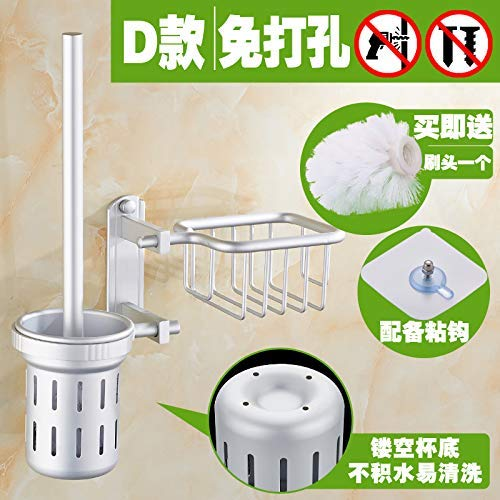 QiXian Toilet Brush Set Free Creative Punch Wall Toilet Cleaning Toilet Brush Hangers Wall Mount Wall [from Punch Cglass of Water with Drain Hole Strong Sturdy, 7427 (Cglasses)