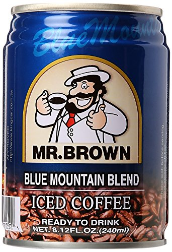 mr brown iced coffee - 7