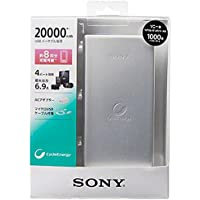 [TERNS]Sony tablet / smartphone [micro USB / USB power] AC ? USB Mobile Battery + micro USB cable 50cm 6.9A (20000mAh ? 4 Port Silver) CP-B20S[Japan Import]