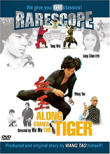 Rarescope: Along Comes a Tiger [DVD] [Region 1] [US Import] [NTSC]