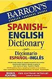 Rosetta Stone Spanish Complete Course Bundle (PC) Bild 2