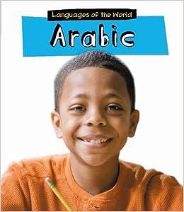 Arabic (Languages of the World (Pdf))