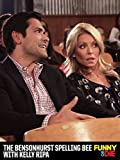 The Bensonhurst Spelling Bee with Kelly Ripa