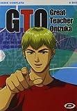 GTO コンプリート DVD-BOX[DVD]
