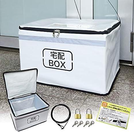 ボックス 置き 配 日本郵便 置き配「OKIPPA」の袋よりも宅配ボックスの方が安全