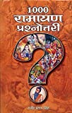 img - for 1000 RAMAYANA PRASHNOTTARI book / textbook / text book