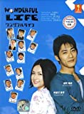 Wonderful Life Japanese Tv Drama Dvd English Sub Digiak Boxset NTSC All Region