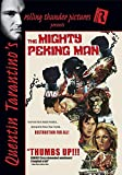 Mighty Peking Man