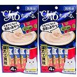 CIAO Chu ru Cat Food Lick Flavored white meat tuna and scallops 2 Pack (4 pcs / pack)