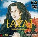AYA サイキックディテクティヴシリーズ Vol.3