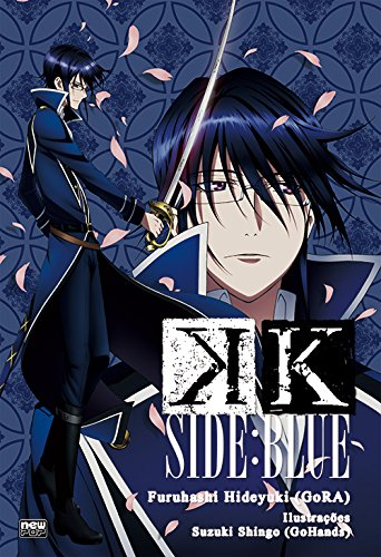 K - Side. Blue ebook