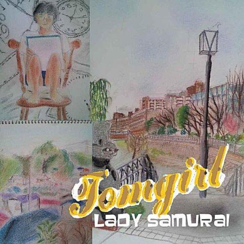 Warriors Orochi 3 Ultimate Amazon: Lady Samurai By Tomgirl On Amazon Music