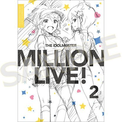 THE IDOLM@STER MILLION LIVE! CARD VISUAL COLLECTION VOL.2 by No Brand