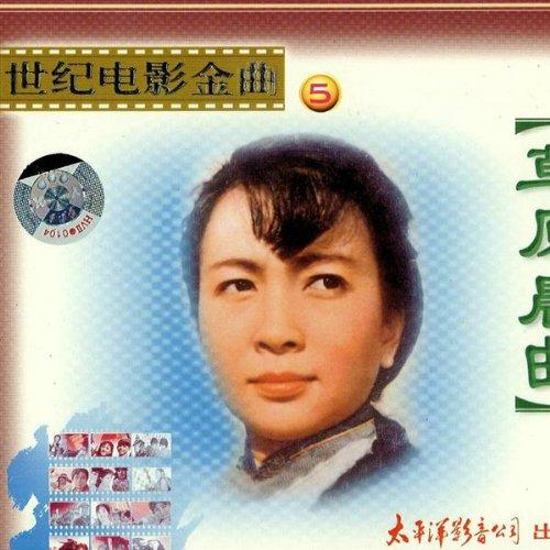 Mian Gui Hua Kai Shi Li Xiang - Shi Shi Liu