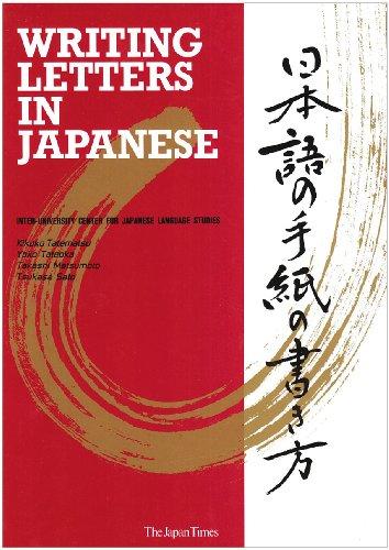 Textbooks censorship in japan essay