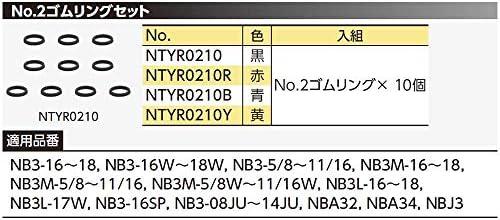 KTC(ケーテーシー) ネプロス No.2 ゴムリングセット NTYR0210B