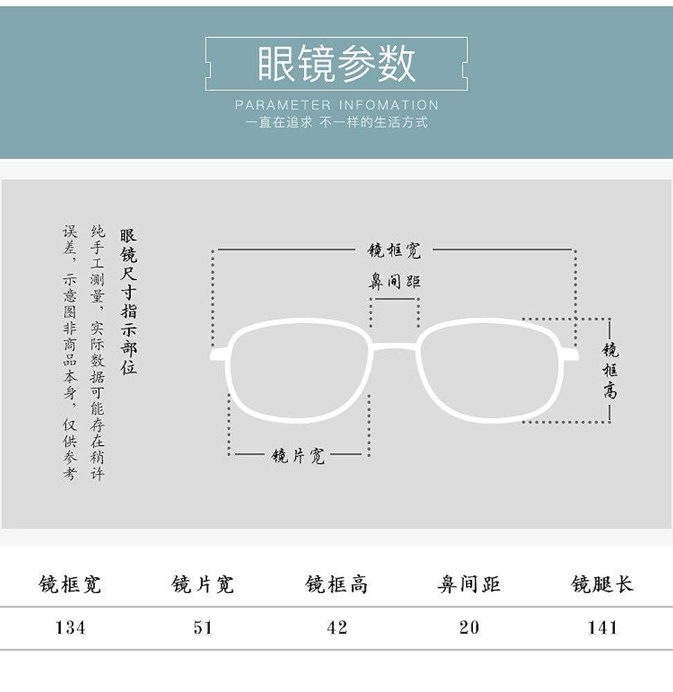 Anti-Blu-ray flat glasses literary retro trend personality no degree bright black silver