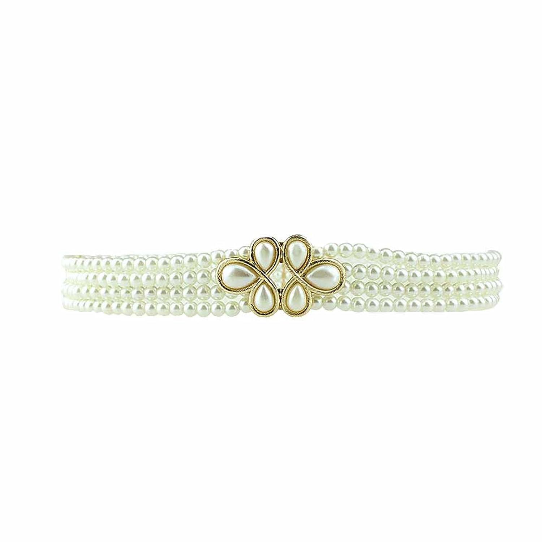 Sitong Women's diamond pearl flower buckle elastic waistband