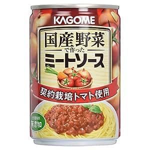 ... Salsa de tomate