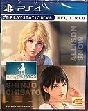Summer Lesson: Allison Snow and Chisato Shinjo Edition (English Subtitle) - PlayStation 4