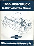 1955-1959 Chevrolet, GMC Truck Factory Assembly Manual
