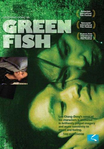 Green Fish (Fish Green)