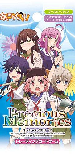 Precious Memories Gakkou Gurashi! School-Live! Booster Pack