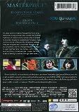 Under The Skin (Region 3) DVD Scarlett Johansson, Jeremy McWilliams