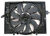 air conditioner radiator - Depo 344-55017-000 Radiator/Air Conditioner Fan Assembly (BMW SEDAN 525/530 7/05-07/528i 08/545i 04-05 5 SERIES WAGON 06-07/ 645Ci 04-05 ASSEMBLY)