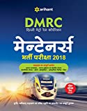 DMRC Delhi Metro Rail Corporation Maintainers Guide 2018