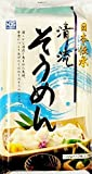Seiryu Somen Noodles, 1 kg
