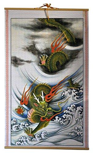 Rattan Wall Scroll - Water Dragon (Rattan Cane Manau)