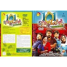 101 Weddings Malayalam Movie DVD by Kunchacko Boban