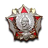 Order Of Alexander Nevsky WW2 Soviet Russian USSR Medal Badge For Courage and Honor Replica