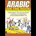 Arabic on the Move Audiobook by Jane Wightwick Narrated by Jane Wightwick
