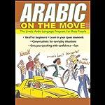 Arabic on the Move | Jane Wightwick