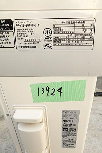 MITSUBISHI MSZ-ZW4016S-W ウェーブホワイト 霧ヶ峰 Zシリーズ [エアコン(主に14畳用・200V)]