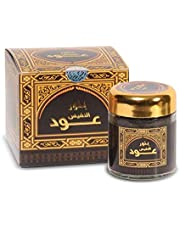 Bakhour by BANAFA For OUD, 50g, Oud Alnafees Shipping Weight 209 g Bakhour by BANAFA For OUD Bakhour for houses, mosques and offices Weight: 50 Gram Made of high quality