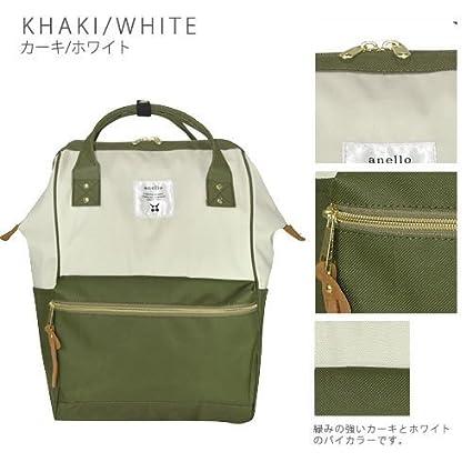 1bcaeefee264 Amazon.com  Japan Anello Original Backpack Rucksack Unisex Canvas Quality  School Bag Campus Khaki   White  Office Products