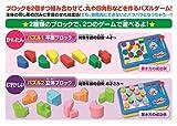 Dora Doraemon puzzle panic
