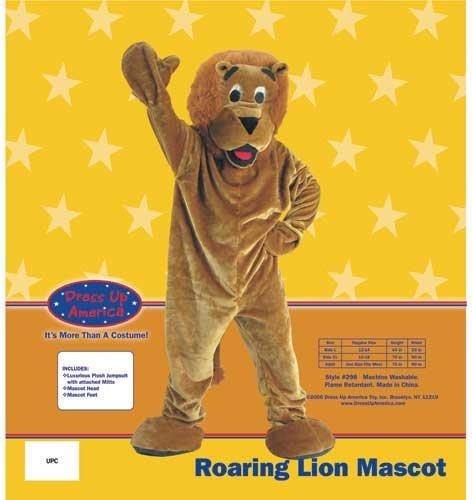 Roaring Lion Mascot Costume Set - kids size X-Large (16-18)