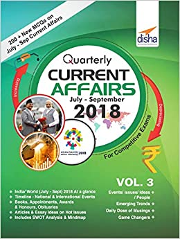 Buy Quarterly Current Affairs: July to September 2018 for