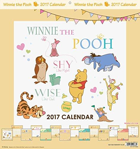 Winnie-The-Pooh 2017 [Japan Calendar] 17CL-0081