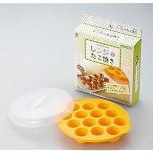 Microwave Takoyaki Maker (Plastic)