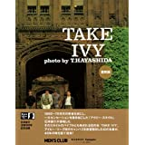 TAKE IVY 2011年号 小さい表紙画像